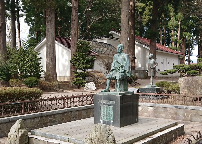 太素塚(新渡戶紀念館)