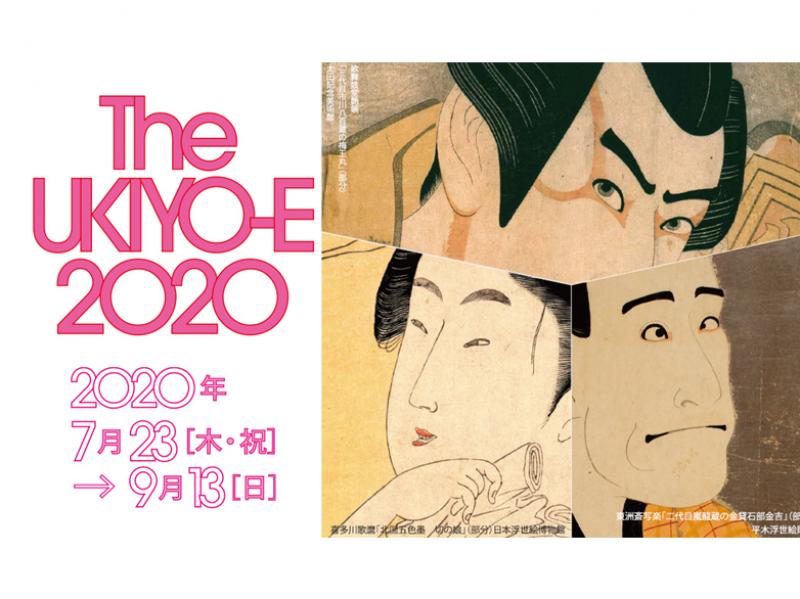 Withlocals Ukiyo-e Zoom Academic Tour