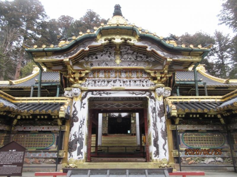 Kara-mon (Chinese style gate) at Nikko