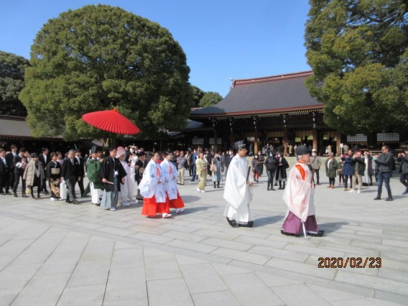 Wedding Ceremony at Meiji Jingu Shrine in Tokyo
