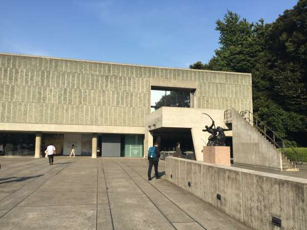 The National Museum of Western Art (a candidate for UNESCO World Heritage)