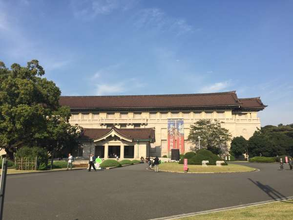 The main hall of Tokyo National Museum