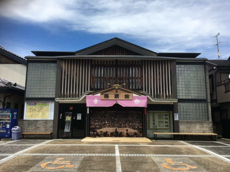 Expérience Unique Sumo d'une Journée à Katsuragi