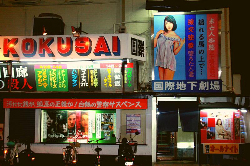 An intriguing look at modern day Yakuza's presence.