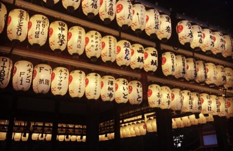 Lanterns at Yasaka Jinja Shrine