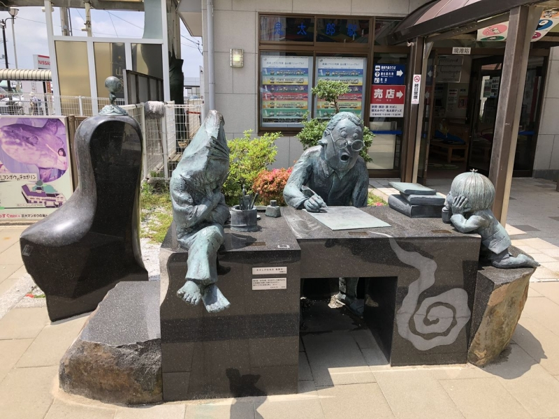 Sakaiminato is the hometown of the creator of the famous Japanese anime