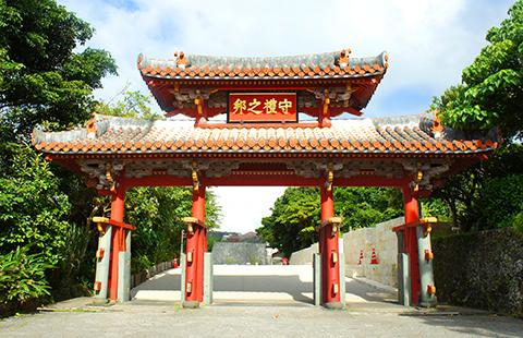 SHUREI gate Entrance gate of SHURIJO castle area.  Symbol of SHURIJO