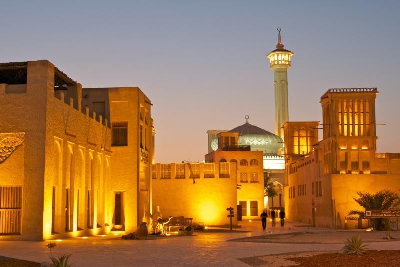 Al Bastakia