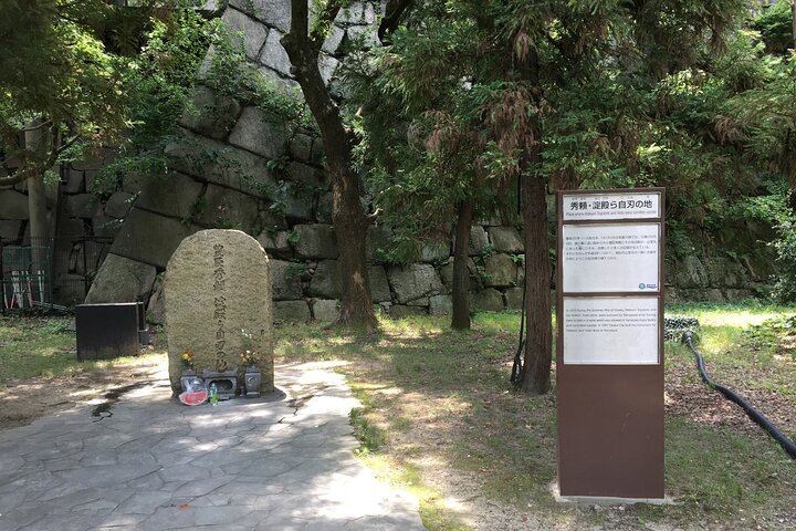 Half-Day Private Guided Tour to Osaka Castle