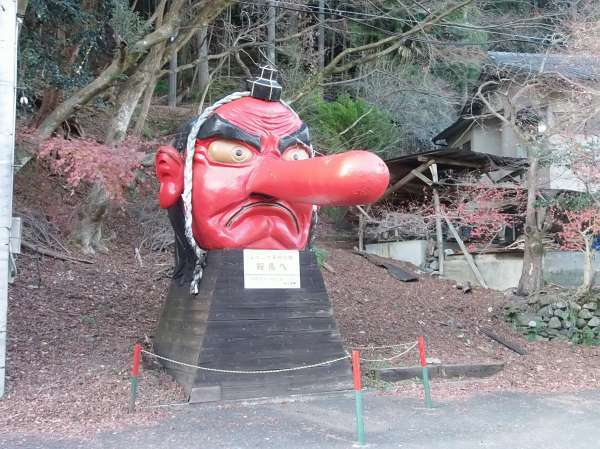 Tengu,an imaginary character who is said to live in the deep mountain.