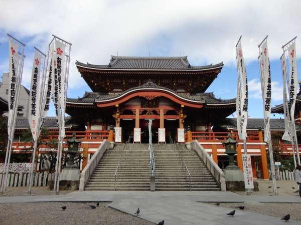 Osu  Kannon Temple