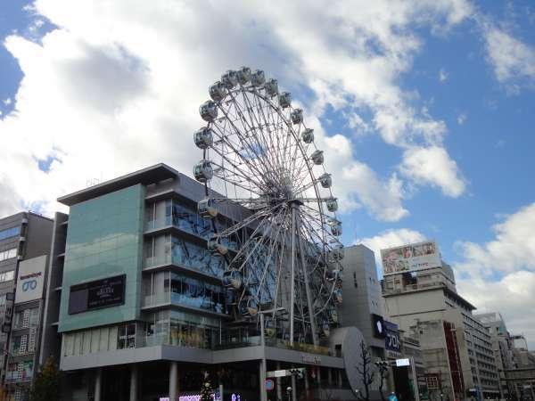 Sunshine Ferris Wheel near Sakae