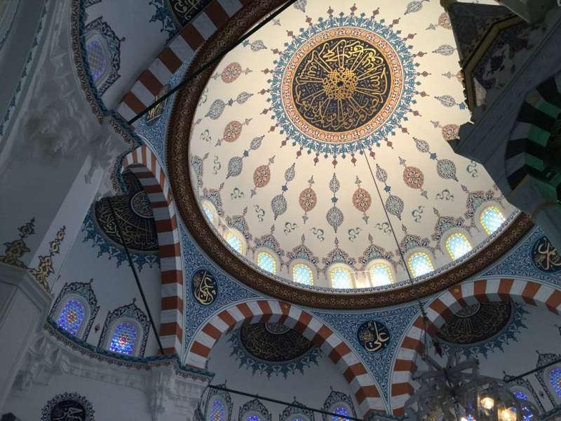 X1. Tokyo Carmii Mosque (Turkish center)