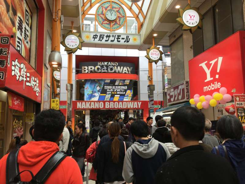 S7. Nakano Broadway (Entrance)