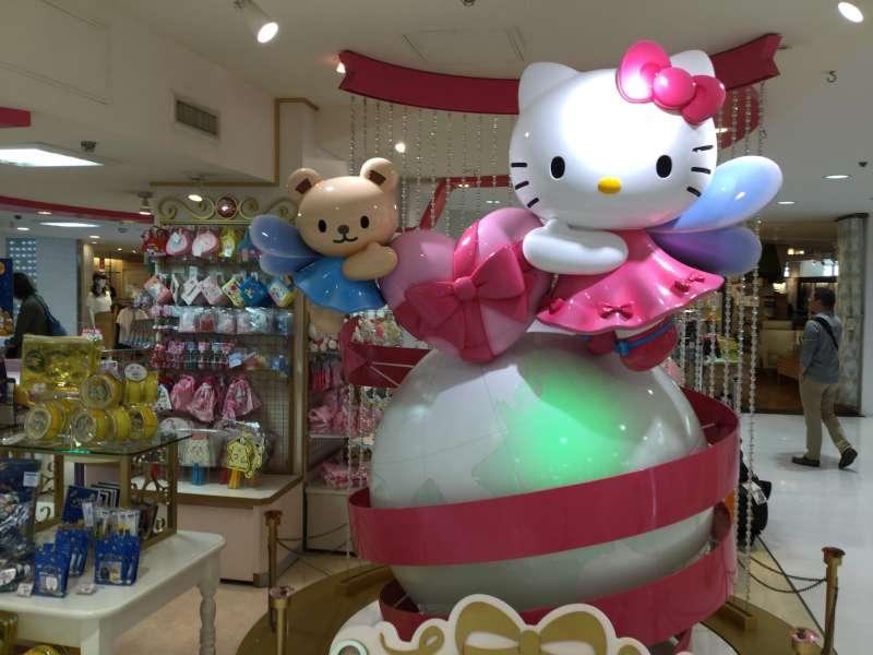 S2. Ginza (Kitty Land at Nishi Ginza)