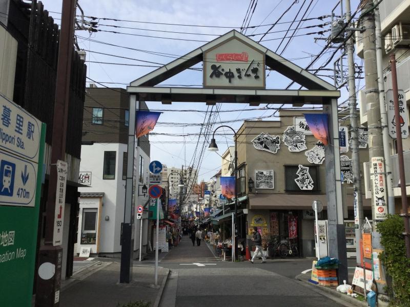 S8. Yanaka Ginza (Entrance gate)