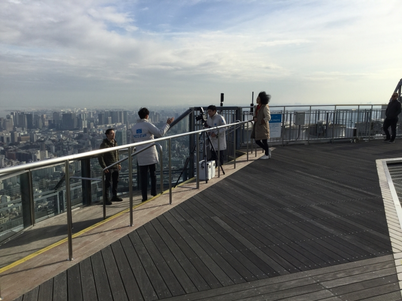 O4. Roppongi Hills Observatory (Sky Deck, the only outdoor observatory in Japan)