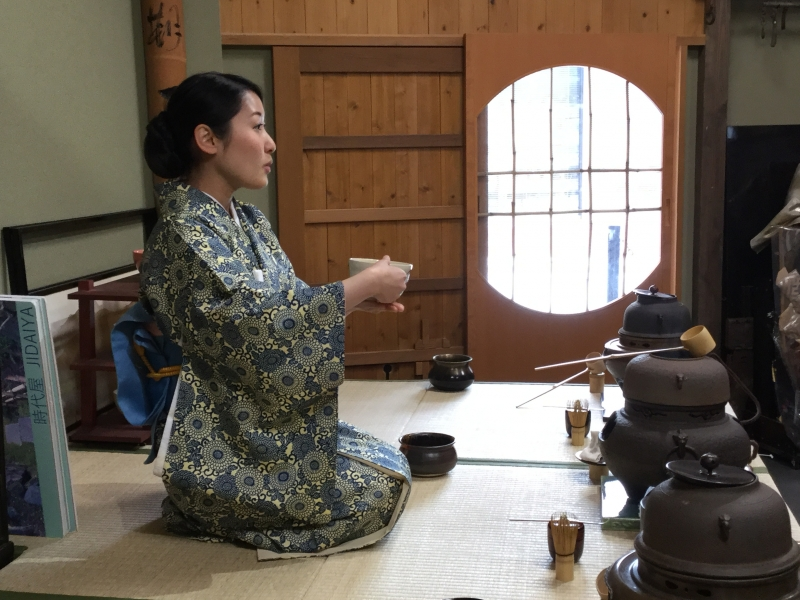 E2. Tea Ceremony (English guidance available.)