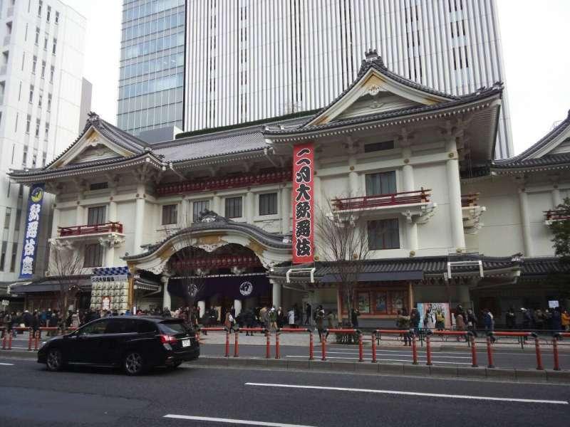 Kabukiza ,pcture point