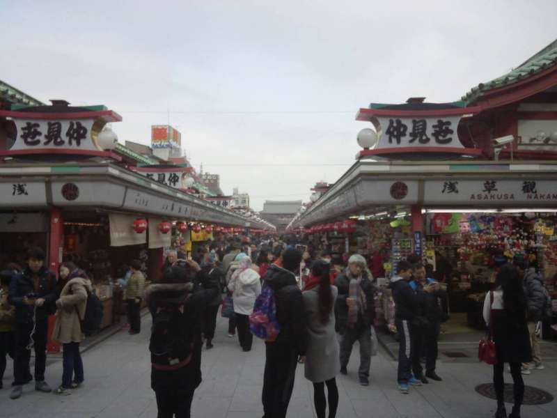 Entrance of Nakamise / Asakusa