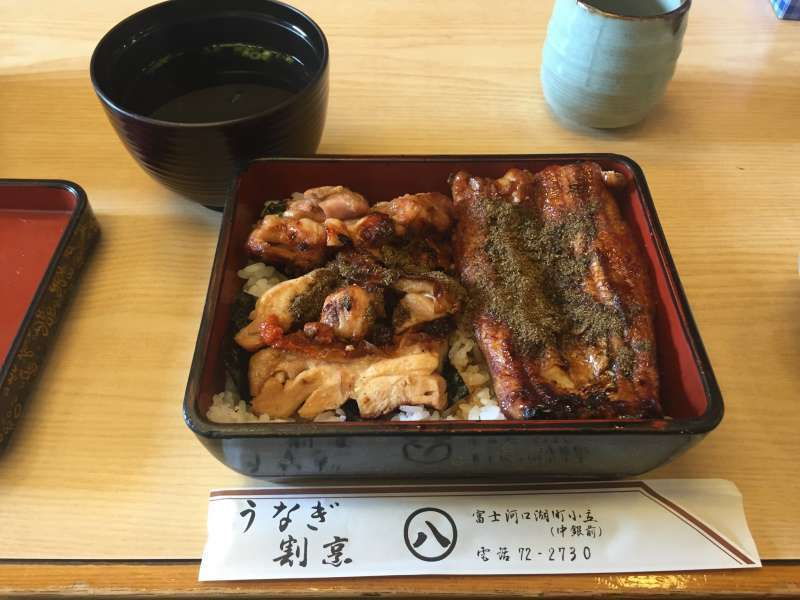 Unagi(eels) and chiken teriyaki combo lunch at the local restaurant. Local noodle dish called Hoto is also available.
