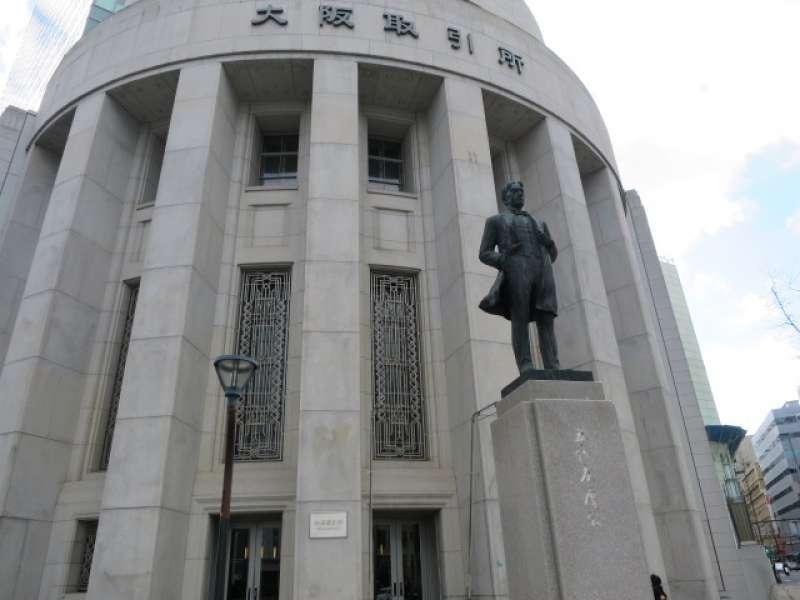 大阪证券交易所