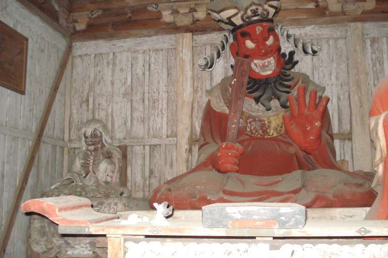 Laughing King of Hell in Saimyoji temple