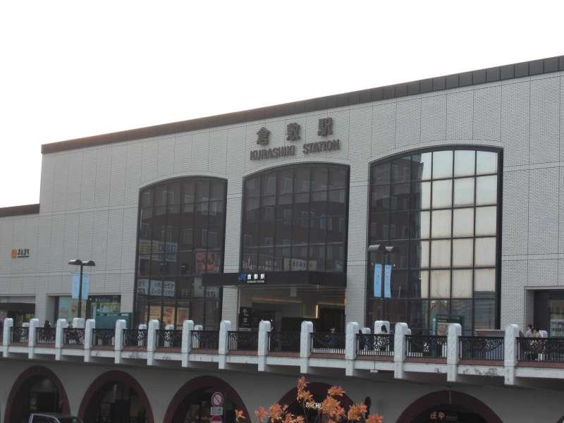 JR Kurashiki station building