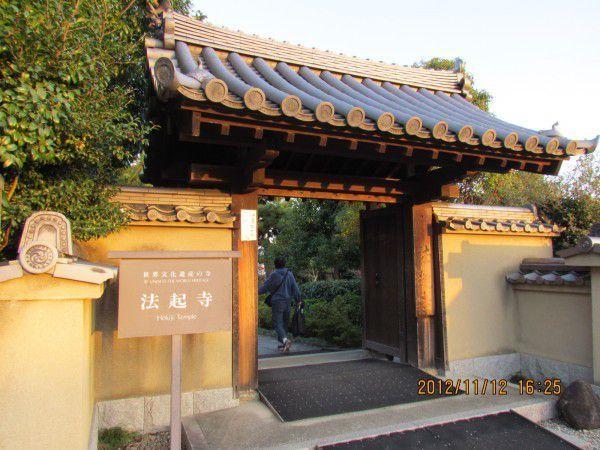 Front gate at Hokki-ji Temple