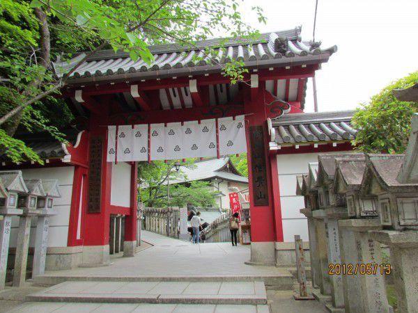 Front gate at Chogosonshi-ji Temple