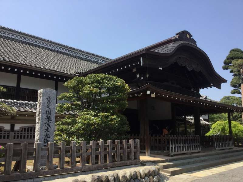 Kawagoe Castle Honmaru Goten
