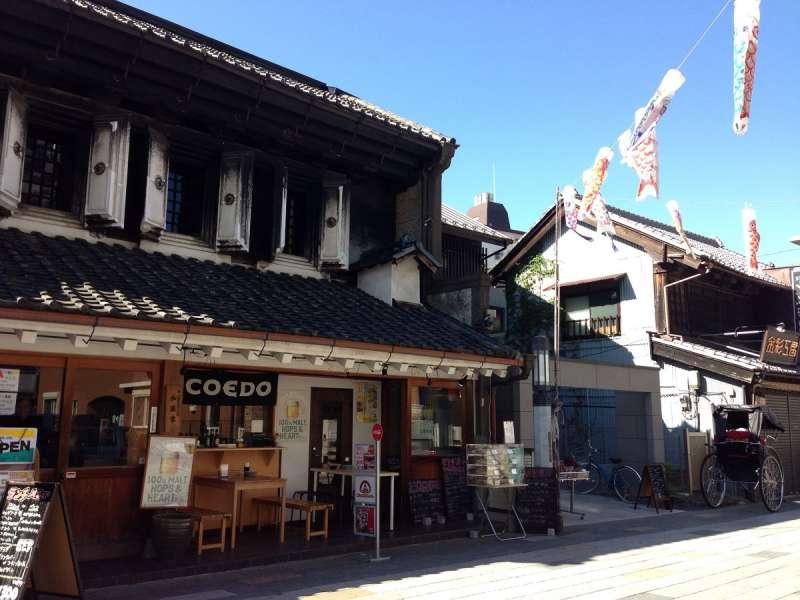 Kurazukuri House (Old storehouse)