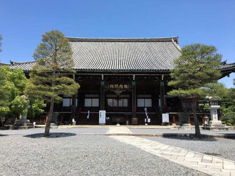 Seiryoji Temple, a unique Buddhist statue is in the main hall.