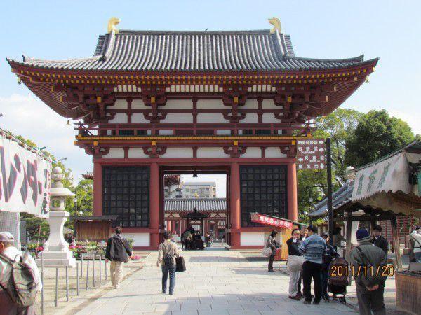 Gokuraku-mon Gate