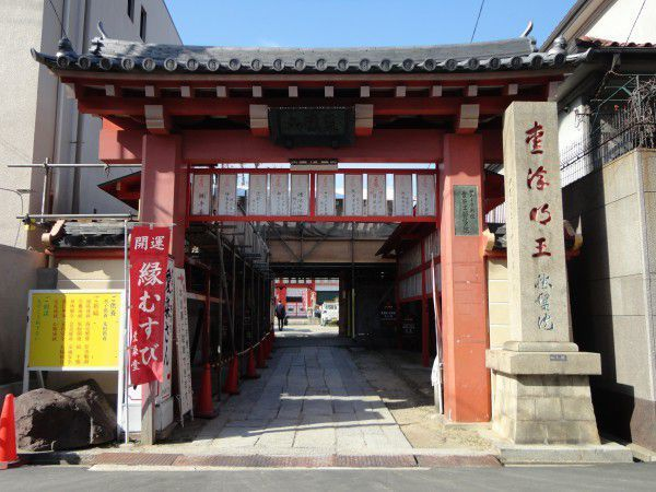 The front gate at the Aizendo Temple