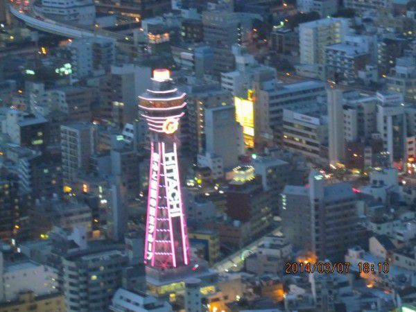 Tsutenkaku Tower viewed from the observatory deck at the 60th (top) floor of ABENO HARUKAS at night
