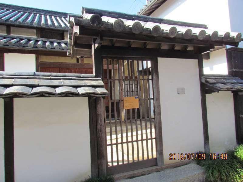 House Project Kadoya