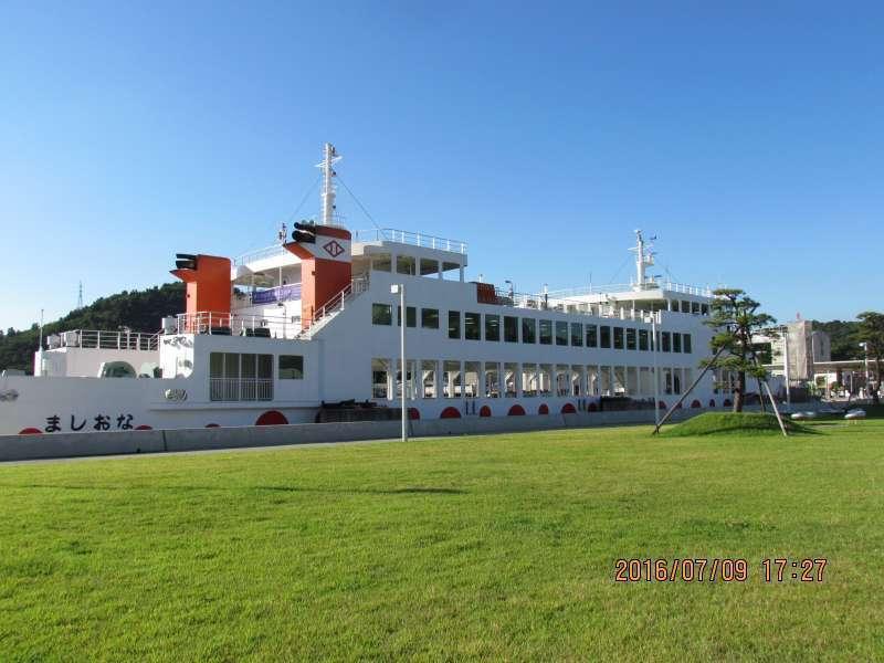 Ferry Naoshima