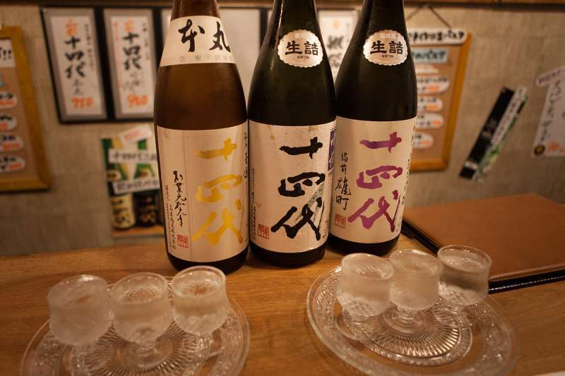 Juyondai ( 14th generation ), a sake brand,  very hard to come by.