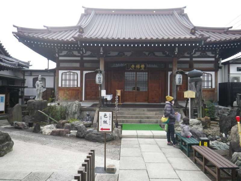 Sozen-ji Temple Hotei-son: Deity of wealth We can get a large square poetry card for visiting seven deities