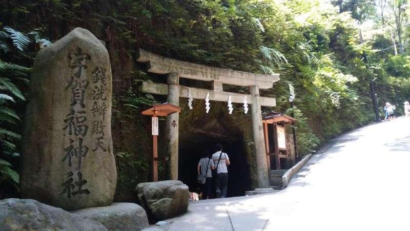 Zeniaraibenzaiten Shrine with the cave entrance