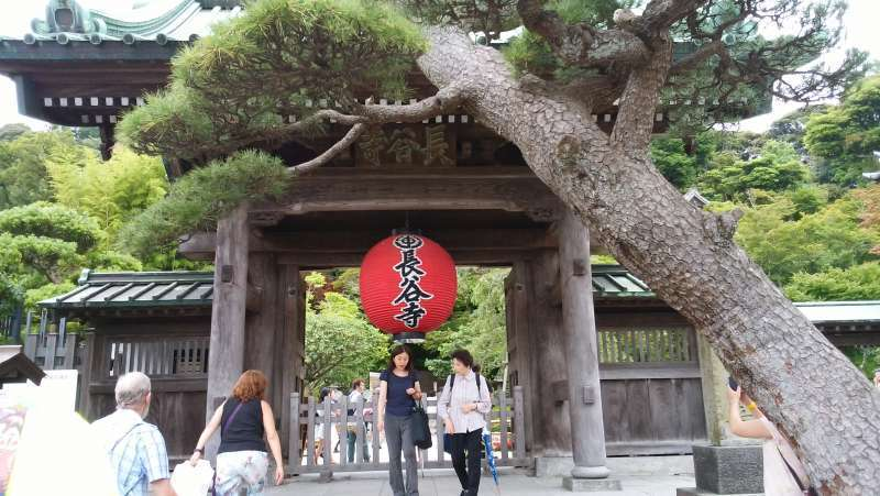 The main gate of Hasedera Temple with a big paper lantern