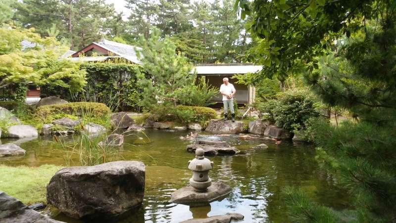 Shiosai Park