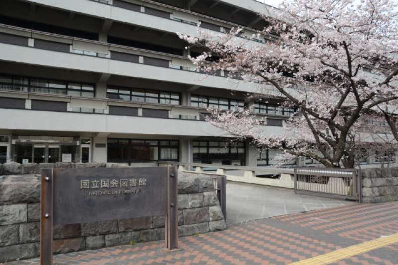 The National Diet Library